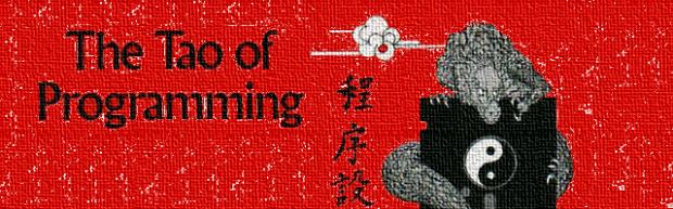 El Tao de la programación